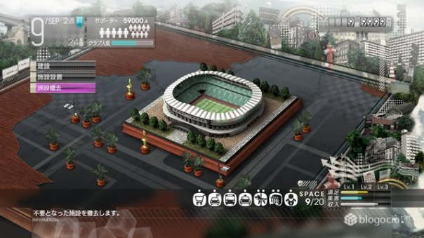 sakatsuku-lets-make-a-pro-soccer-club-playstation-3_ps-vita_173154
