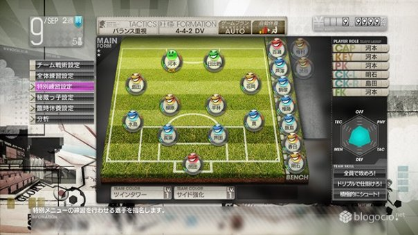 sakatsuku-lets-make-a-pro-soccer-club-playstation-3_ps-vita_173155
