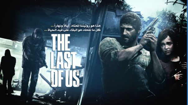 the_last_of_us_1080x1920_wallpaper
