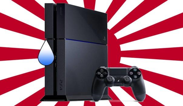 PS4JapanTear